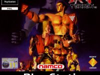 Tekken: Retrospective