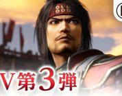 Nieuwe trailer Samurai Warriors: Sanada Maru