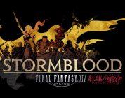 Square Enix heeft meer informatie vrijgegeven over Final Fantasy XIV's Stormblood-uitbreiding