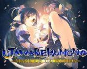 Het begin van een groot avontuur – Utawarerumono: Mask of Deception is nu beschikbaar