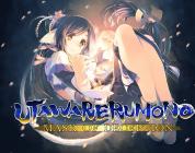 Utawarerumono: Mask of Deception