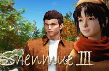 Shenmue III vanaf vandaag verkrijgbaar!