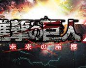 Attack on Titan 2: Future Coordinates aangekondigd voor 3DS – Trailer