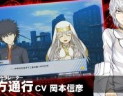 Nieuwe A Certain Magical Virtual-On – Trailer