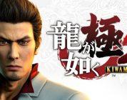 [E3] Nieuwe gameplaybeelden Yakuza Kiwami 2 onthuld