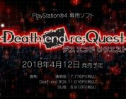 Japanse Launchtrailer voor Death end re;Quest onthuld