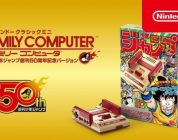 Nieuwe Japanse NES Mini krijgt andere games