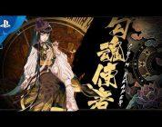 Shikhondo Soul Eater komt naar PS4, Xboxone en Switch