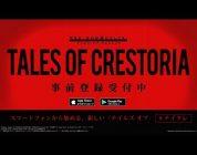 Tales of Crestoria aangekondigd voor smartphones