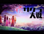 Review: Sakura Wars