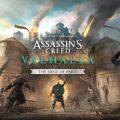 Tweede uitbreiding voor Assassin's Creed Valhalla, The Siege of Paris, 12 augustus verkrijgbaar